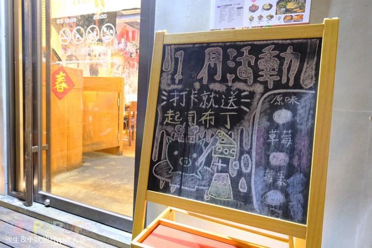 33224940368 0f88cf5397 c - 菜豚屋 | 從日本開來台灣的韓式連鎖烤肉店!生菜包肉太6了,快來享受被五花肉攻擊的飽足感呀~