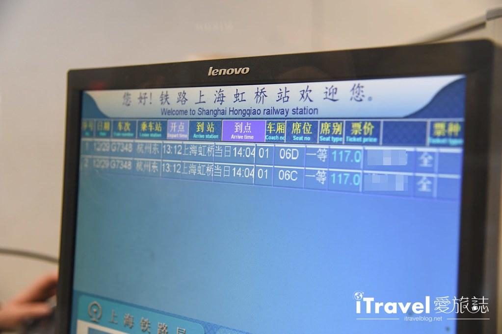 中國上海杭州行程攻略 (135)
