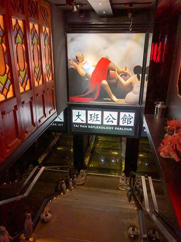 Hong Kong Tai Pan Reflexology Parlor Entrance