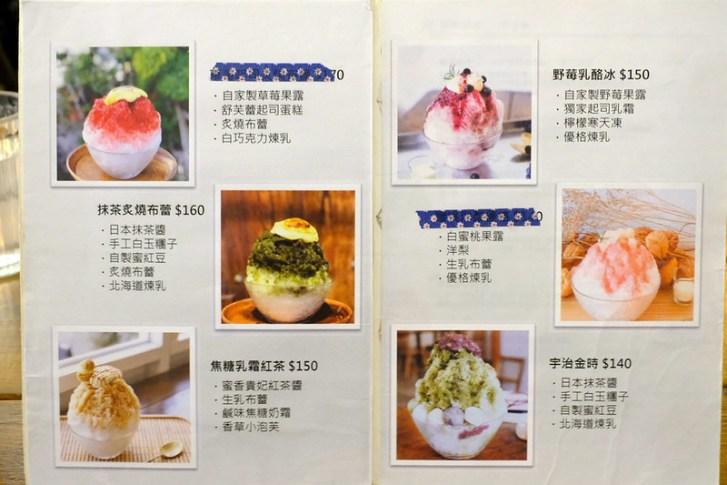 47320831752 a0f08e7e64 c - 清水人氣日式小清新感甜點店,泡芙蛋糕或日系刨冰都美美噠超好拍~