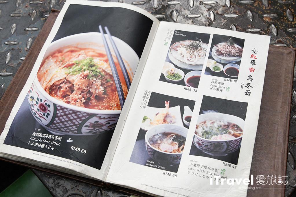 上海餐廳推薦 日式餐廳空紅羅 (12)