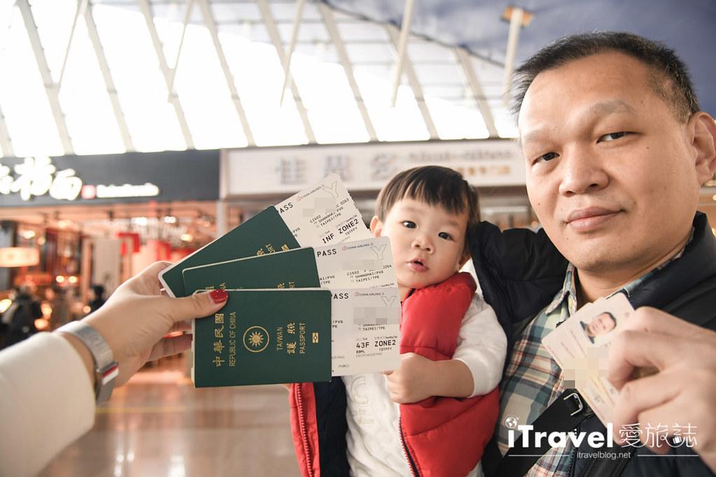 中國上海杭州行程攻略 (133)