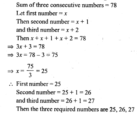 Selina Concise Mathematics Class 6 ICSE Solutions - Simple (Linear) Equations (Including Word Problems) - 10