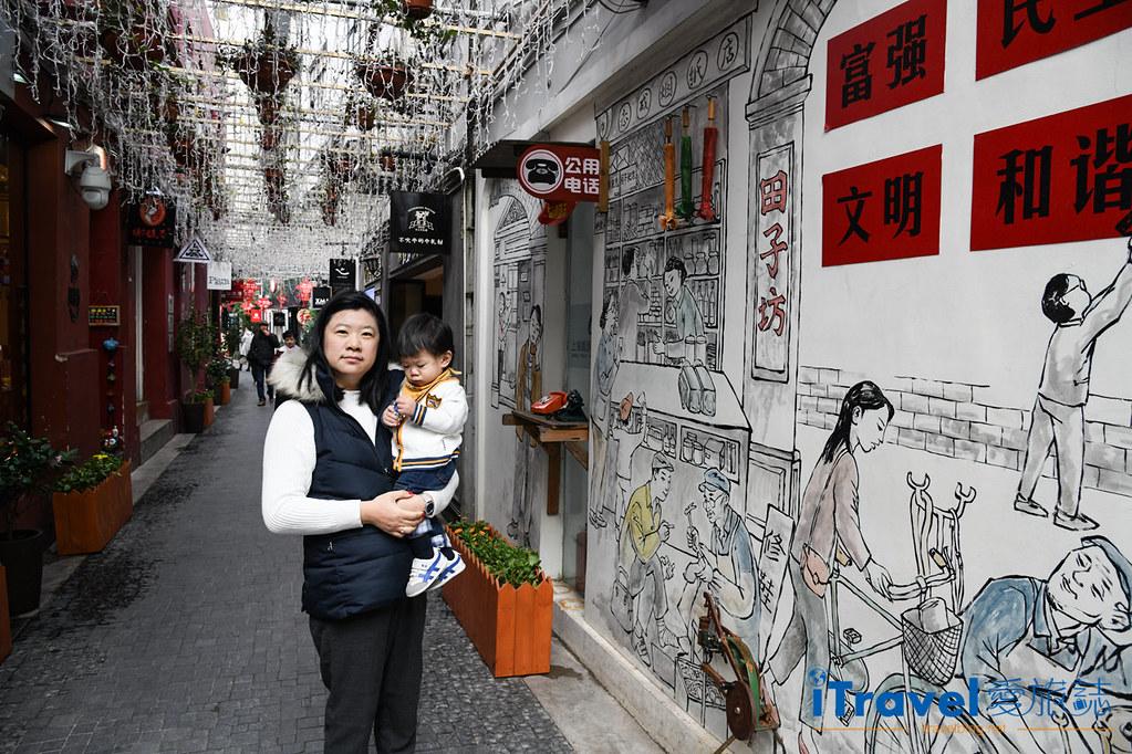 上海景點推薦 創意街區田子坊 (1)