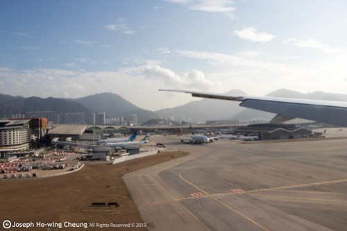 Cathay Pacific Passenger Views - Hong Kong International Airport (VHHH/HKG)