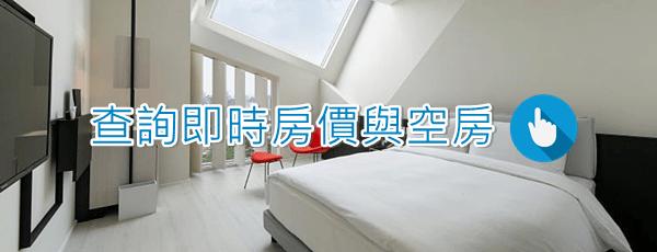 台中飯店推薦 台中大毅老爺行旅The Place Taichung