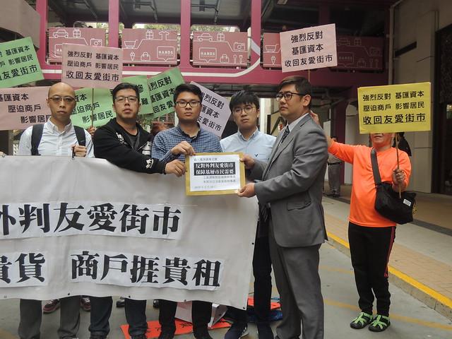民坊不以民為本?團體抗議友愛街市6月清場 | 獨媒報導 | 香港獨立媒體網