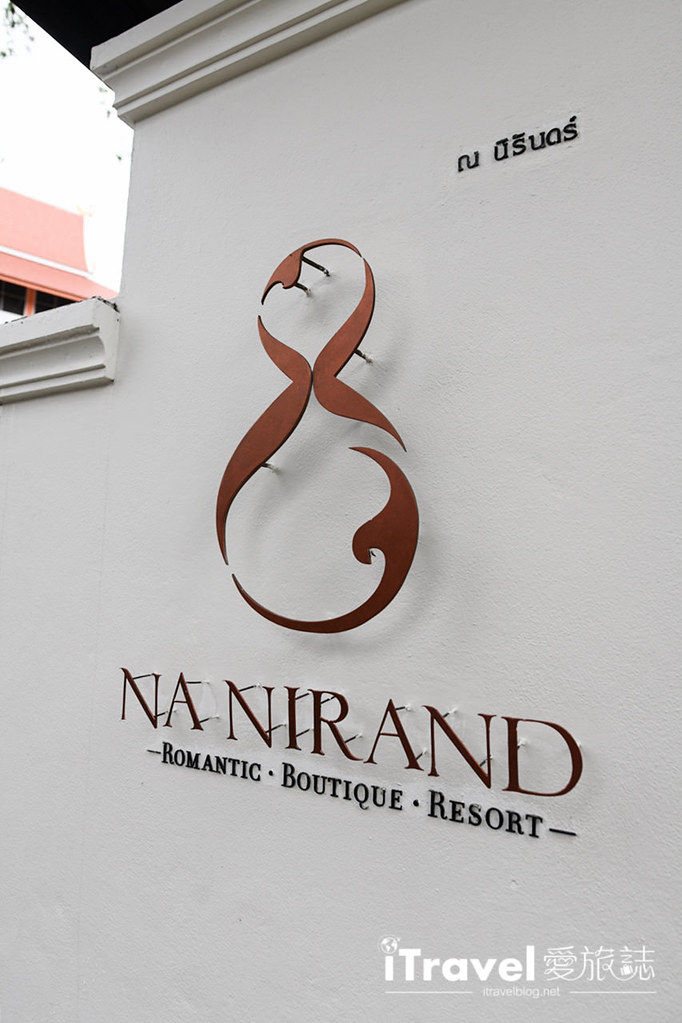 纳尼兰德浪漫精品度假村 Na Nirand Romantic Boutique Resort (3)