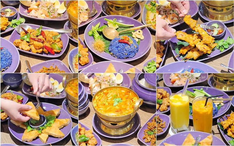 【台中泰式料理】NARA Thai Cuisine│中友百貨:連續多年泰國票選最佳泰國料理餐廳 台中也吃得到!沙嗲串燒 咖哩牛肉 檸檬魚 月亮蝦餅到視覺系藍色花香飯菜色超多豐盛上桌!