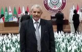 تدشين مقر المركز العربي للحد من أضرار الزلازل بالجزائر