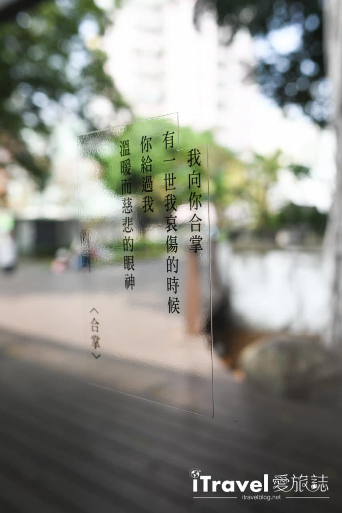 台中咖啡廳推薦 幸卉文學咖啡 (40)