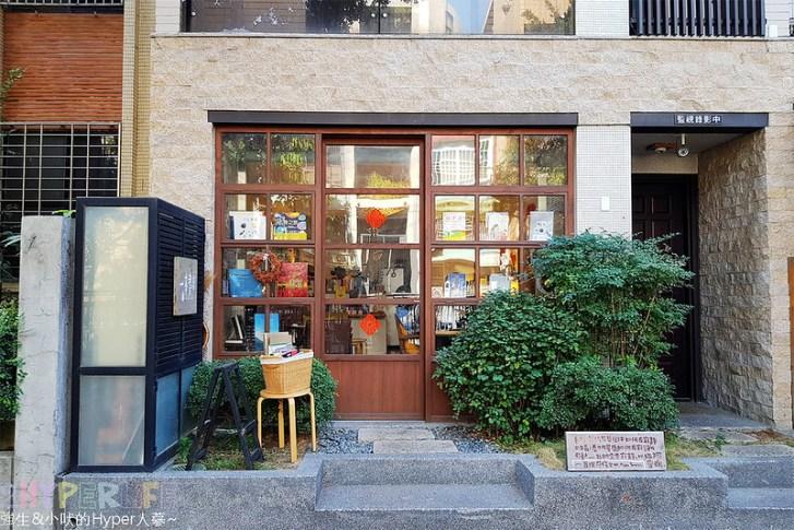 47186716641 aacdbecd0a c - 在綠川河岸旁的書店裡享用家庭手作風味餐點,邊用餐邊享受書香整個好文青!