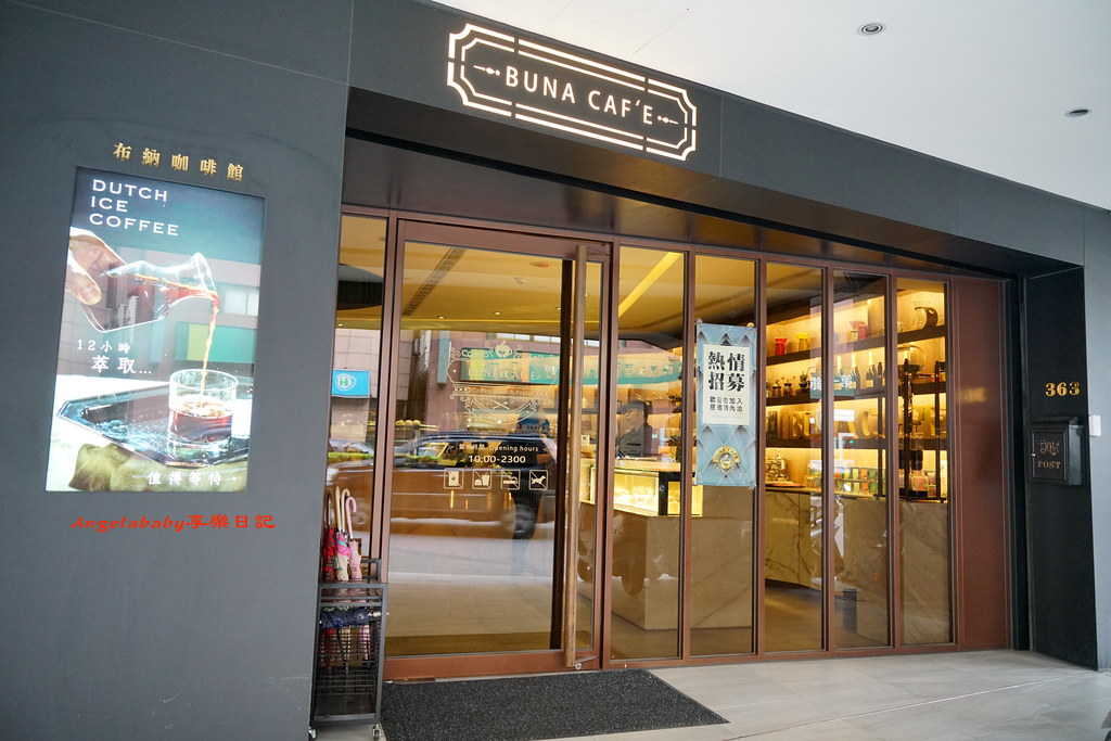 新莊城堡咖啡 BUNA CAF'E 布納咖啡館 新莊店 不限時咖啡館 提供插座、wifi 玻璃屋咖啡 @ 梅格(Angelababy)享樂日記 ...