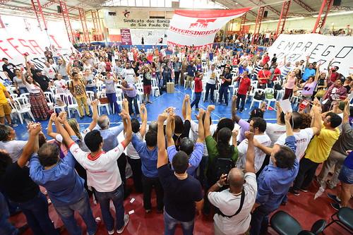 2º Congresso Nacional da Intersindical (17/03)