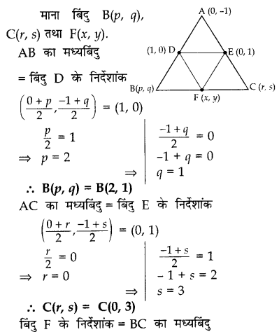 CBSE Sample Papers for Class 10 Maths in Hindi Medium Paper 4 S19