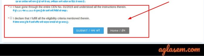 RRB NTPC 2019 Instructions to fill application form