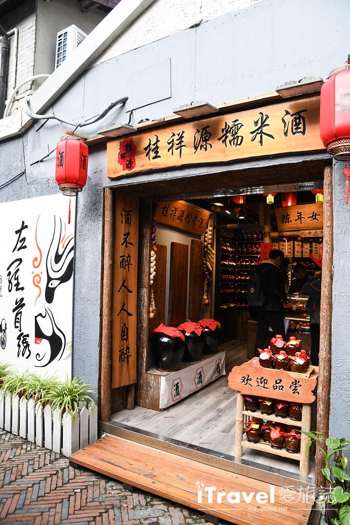 上海景點推薦 創意街區田子坊 (19)