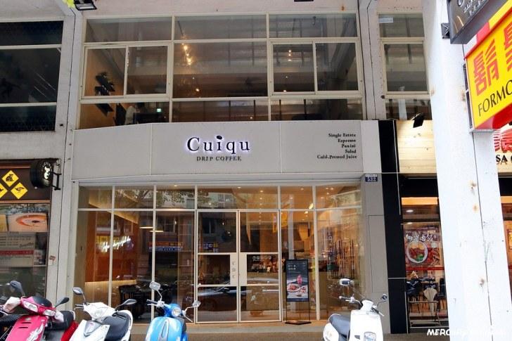 31973643497 734865e890 b - 熱血採訪 台中奎克咖啡,網美最愛北歐風質感裝潢,推薦必喝冰滴咖啡