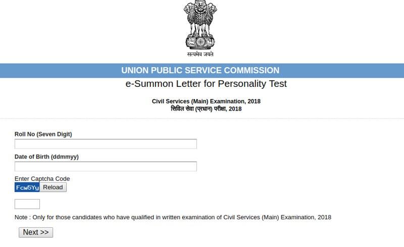 UPSC IAS Admit Card 2018 - Login page