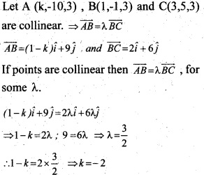 Plus Two Maths Chapter Wise Questions and Answers Chapter 10 Vector Algebra 24