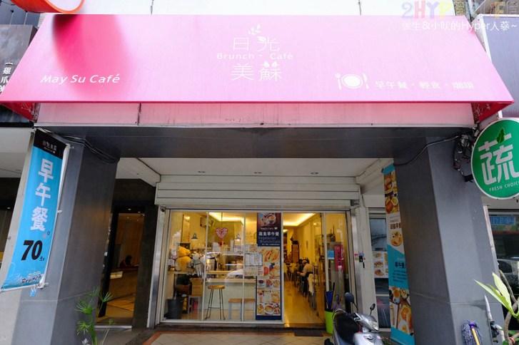 47460540391 e73d3dc2d0 c - 9間台中長榮桂冠酒店周邊美食懶人包