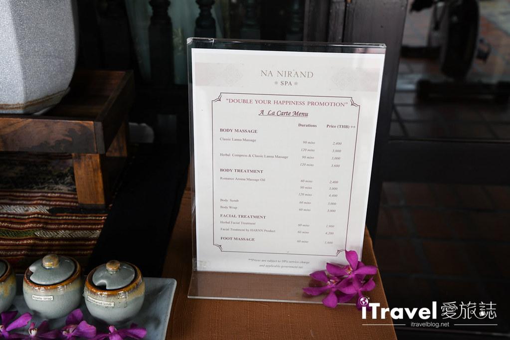 納尼蘭德浪漫精品度假村 Na Nirand Romantic Boutique Resort (91)