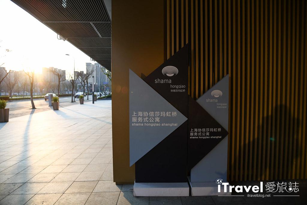 上海協信莎瑪虹橋服務式公寓 Shama Hongqiao Shanghai (3)
