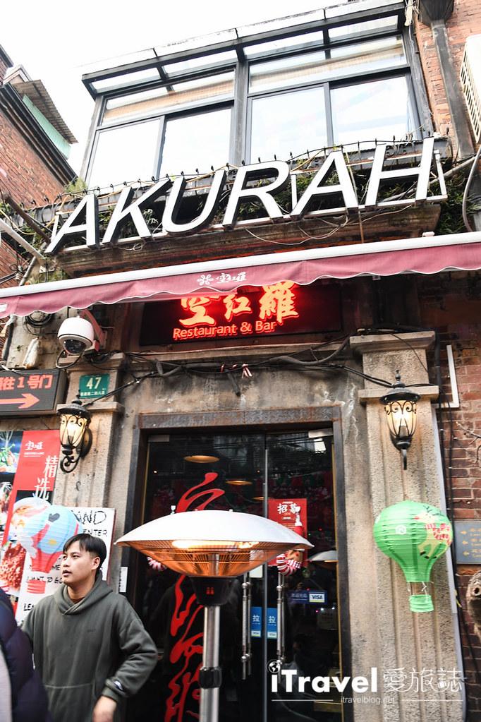 上海餐廳推薦 日式餐廳空紅羅 (2)