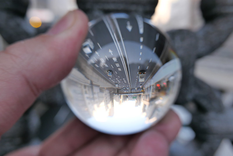 highway lensball
