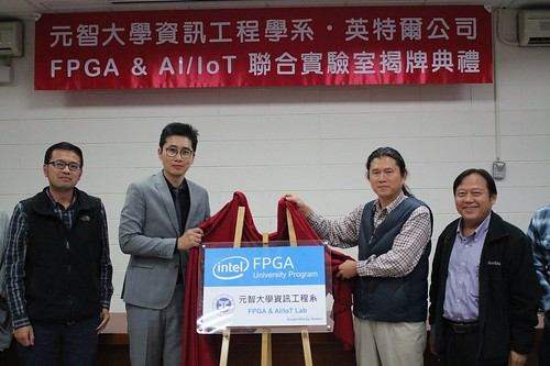 元智資工與Intel FPGA n AIIoT聯合實驗室揭牌典禮