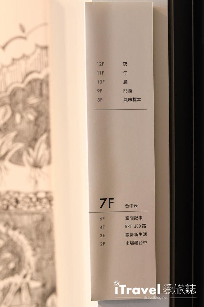 台中飯店推薦 台中大毅老爺行旅The Place Taichung (8)