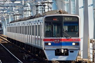 Keisei 3700 Series 3798F