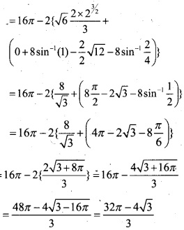 Plus Two Maths Chapter Wise Questions and Answers Chapter 8 Application of Integrals 59