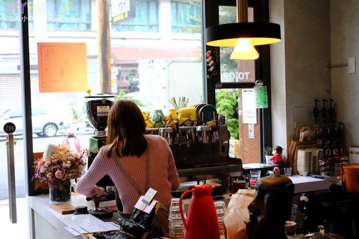 40458518853 1c1d27d173 c - 王甲咖啡│店內氛圍放鬆的下午茶好地點!肉桂捲是招牌必點,而且老闆闆娘還是型男正妹呦~