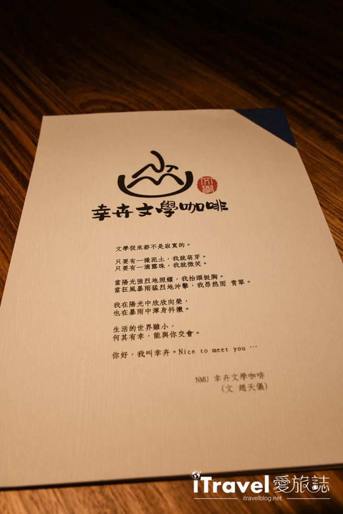 台中咖啡廳推薦 幸卉文學咖啡 (9)