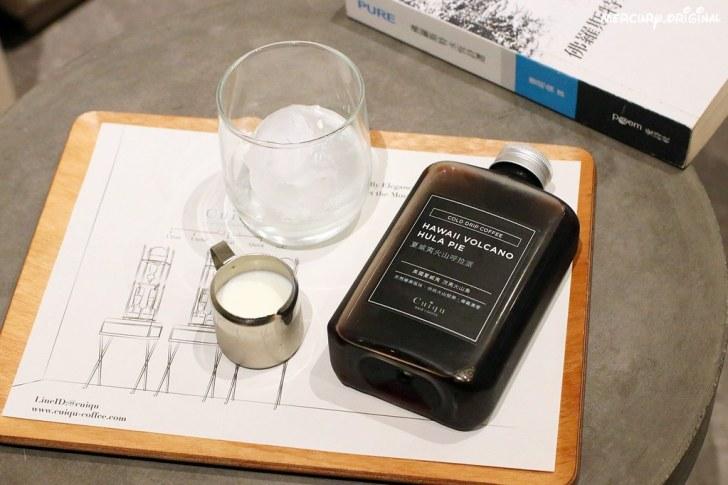 31973642577 2e13fcd6e9 b - 熱血採訪 台中奎克咖啡,網美最愛北歐風質感裝潢,推薦必喝冰滴咖啡