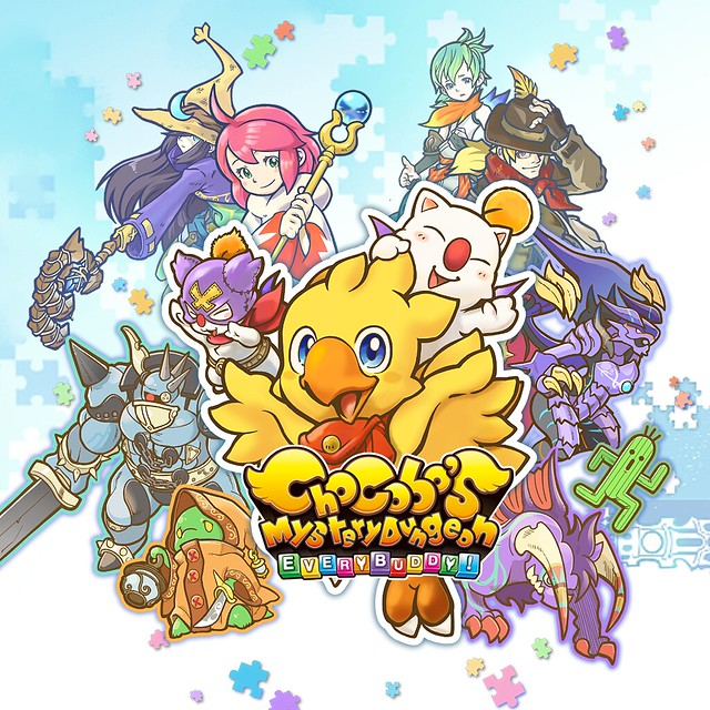 Chocobo's Mystery Dungeon Every Buddy! Bundle