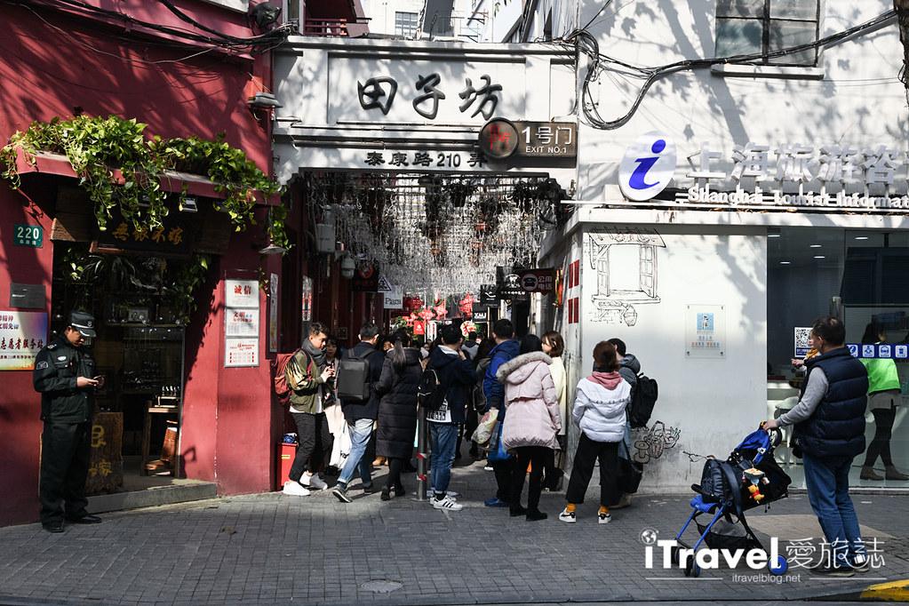 上海景点推荐 创意街区田子坊 (32)