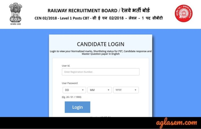 RRB Group D Final Answer Key Login 2018-19