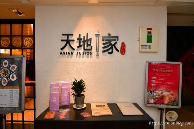 清新溫泉飯店-27
