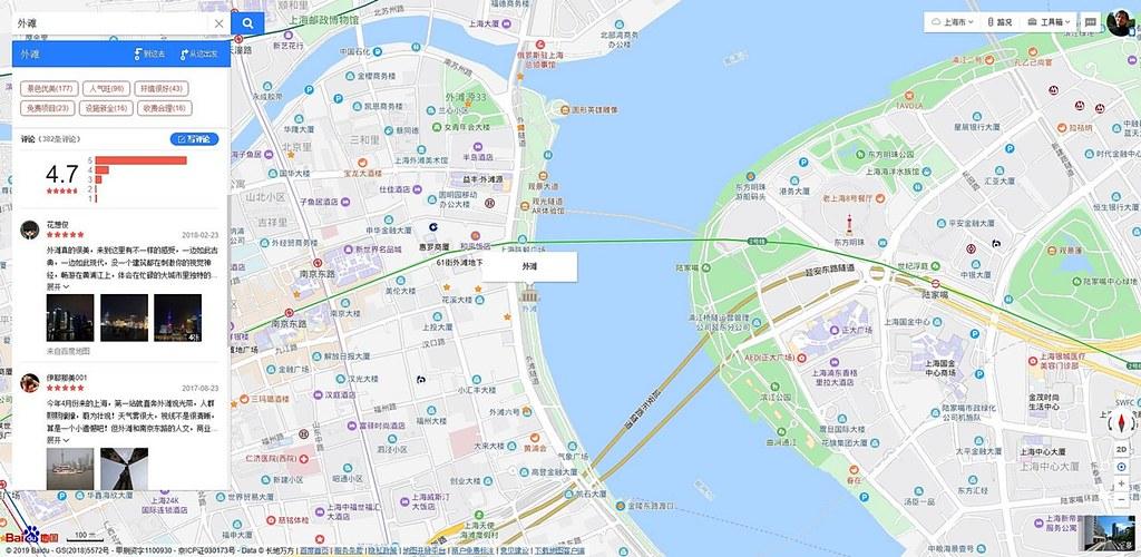 中國上海杭州行程攻略
