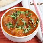 Dum aloo recipe