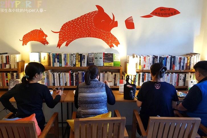 47186716881 a26d27f22c c - 在綠川河岸旁的書店裡享用家庭手作風味餐點,邊用餐邊享受書香整個好文青!