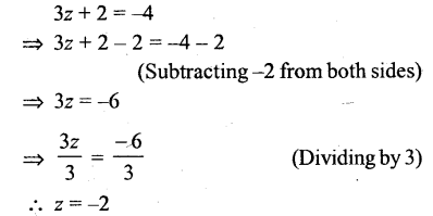 Selina Concise Mathematics Class 6 ICSE Solutions - Simple (Linear) Equations (Including Word Problems) - r20
