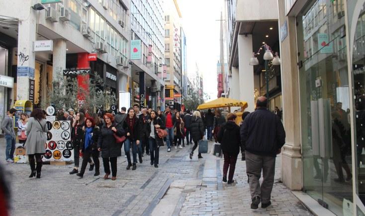 Ermou street, Atena