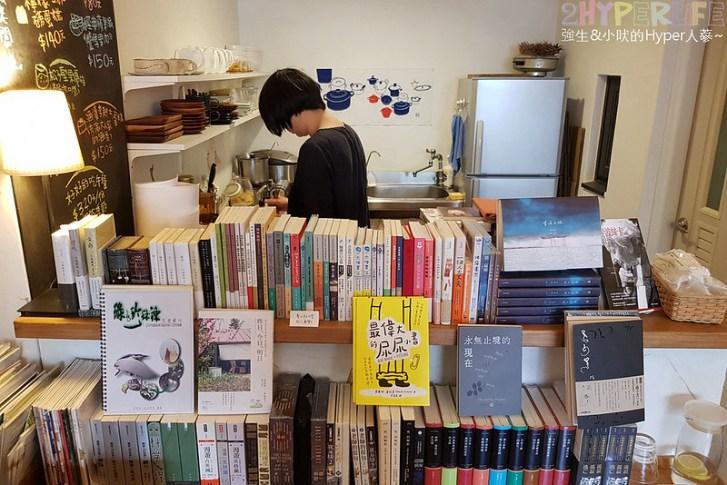 47134845442 ce337d8eb7 c - 在綠川河岸旁的書店裡享用家庭手作風味餐點,邊用餐邊享受書香整個好文青!