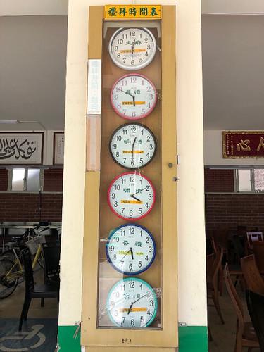 清真寺內的禮拜時間表