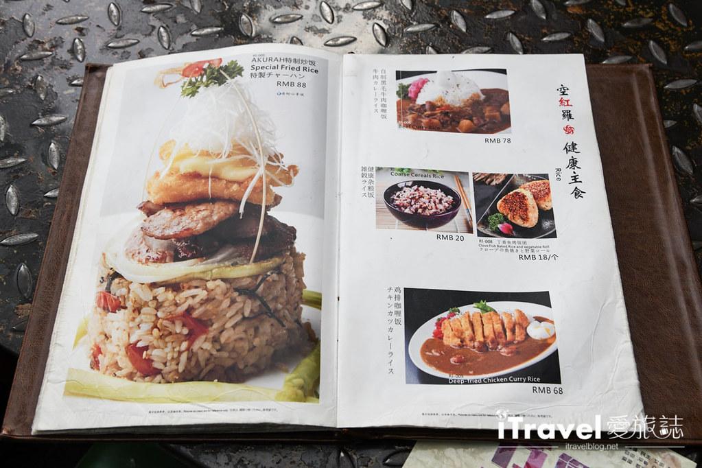 上海餐廳推薦 日式餐廳空紅羅 (13)