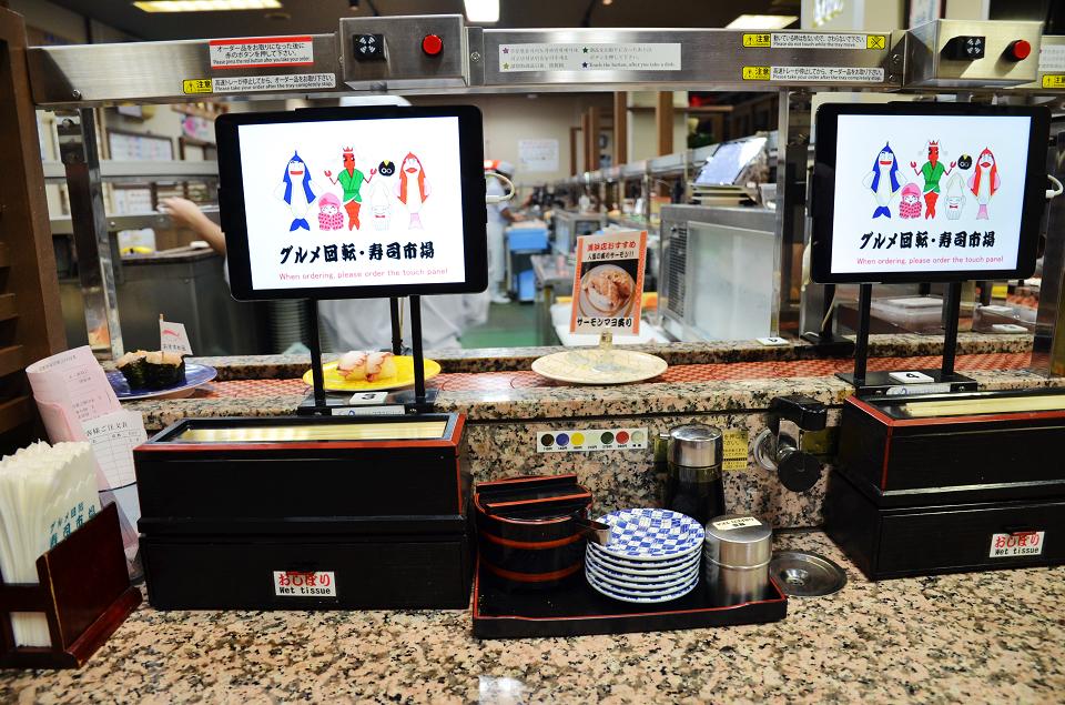 美國村迴轉壽司市場04.JPG