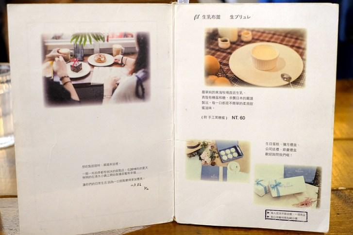47320832152 c9025e849f c - 清水人氣日式小清新感甜點店,泡芙蛋糕或日系刨冰都美美噠超好拍~